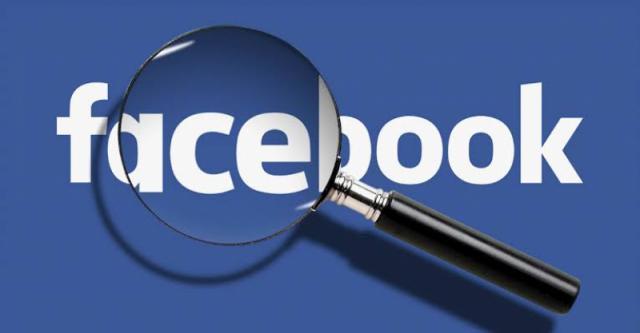 facebook nedir ?